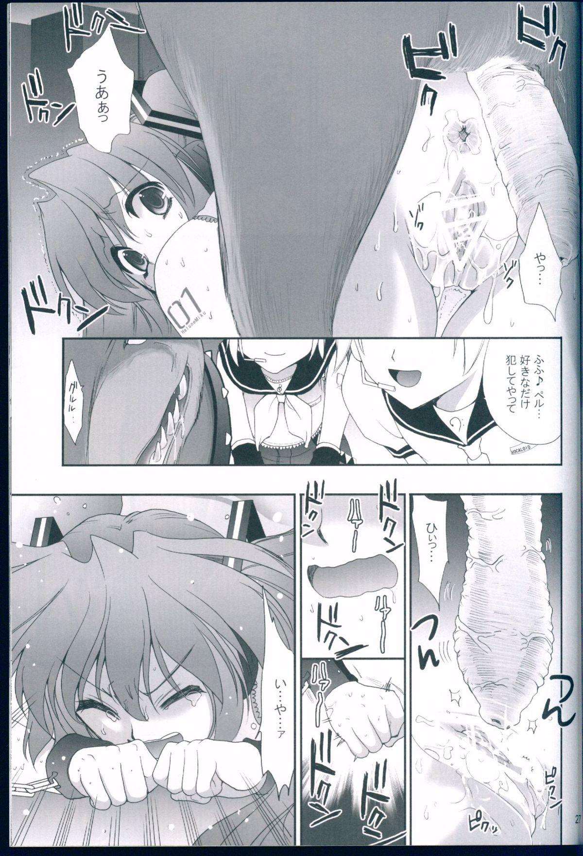 R Juu - Hatsune Miku Kenkan 24