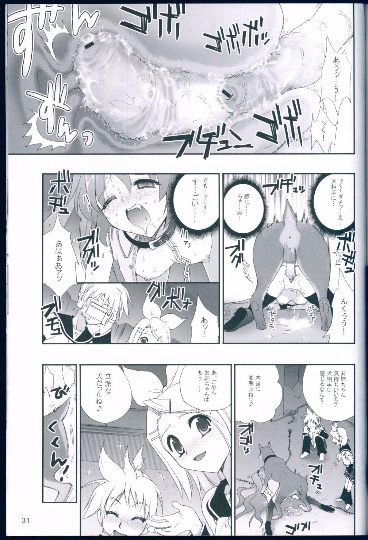 R Juu - Hatsune Miku Kenkan 28