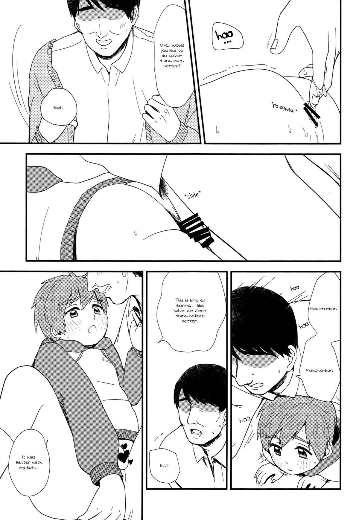 Onii-chan ni Naritakunai Yamai 25