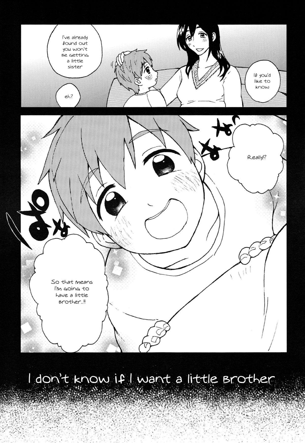 Onii-chan ni Naritakunai Yamai 3