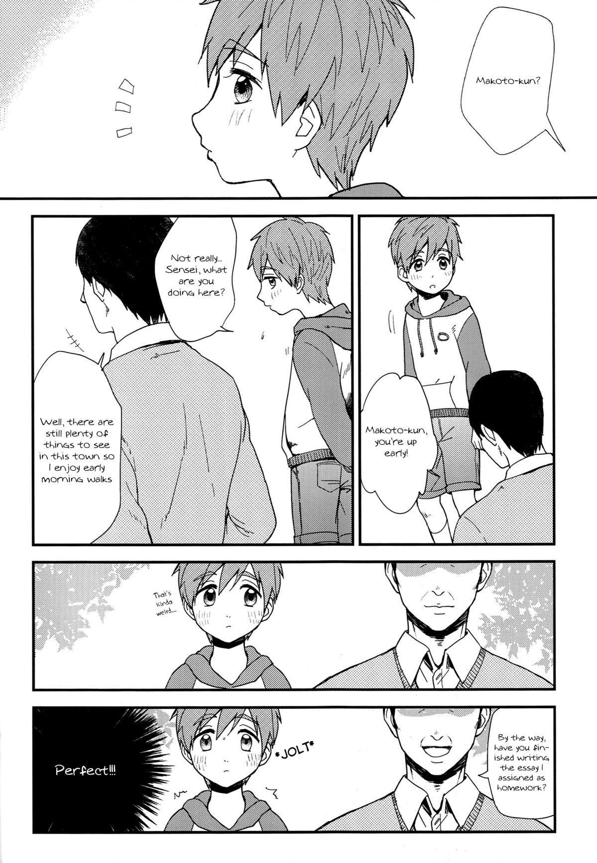 Onii-chan ni Naritakunai Yamai 6