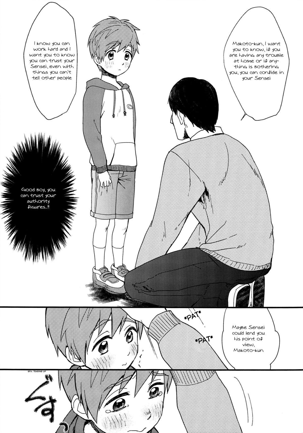 Onii-chan ni Naritakunai Yamai 7