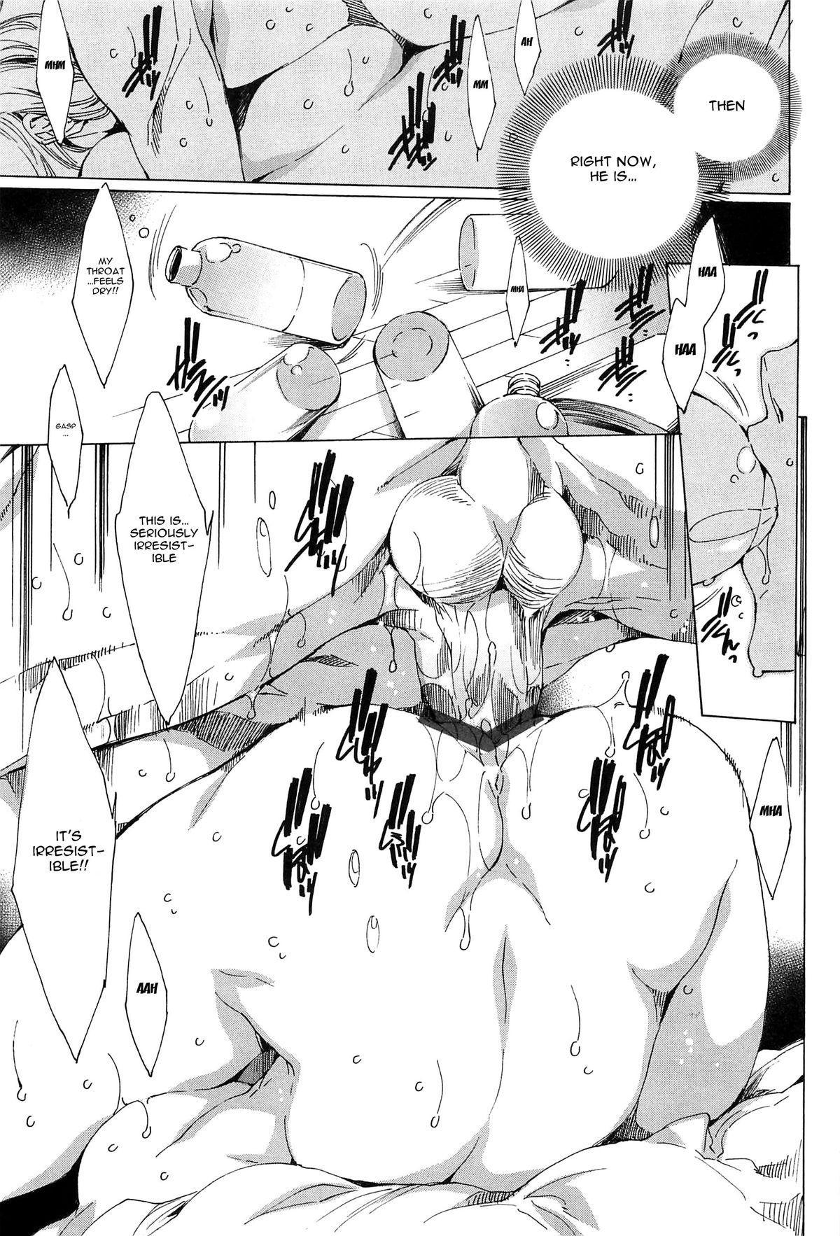 [Yuiga Naoha] Nikuyoku Rensa - NTR Kanojo   Chains of Lust - NTR Girlfriend [English] {doujin-moe.us} 100