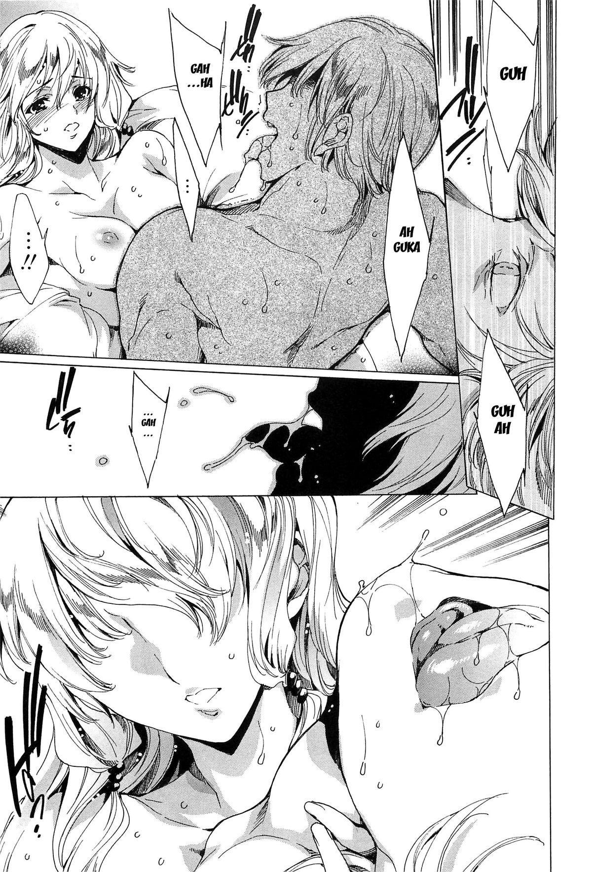 [Yuiga Naoha] Nikuyoku Rensa - NTR Kanojo   Chains of Lust - NTR Girlfriend [English] {doujin-moe.us} 108