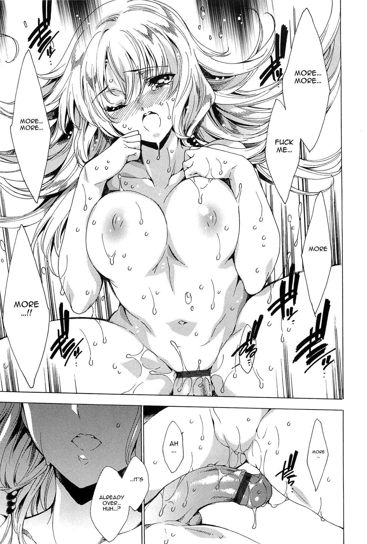 [Yuiga Naoha] Nikuyoku Rensa - NTR Kanojo   Chains of Lust - NTR Girlfriend [English] {doujin-moe.us} 112