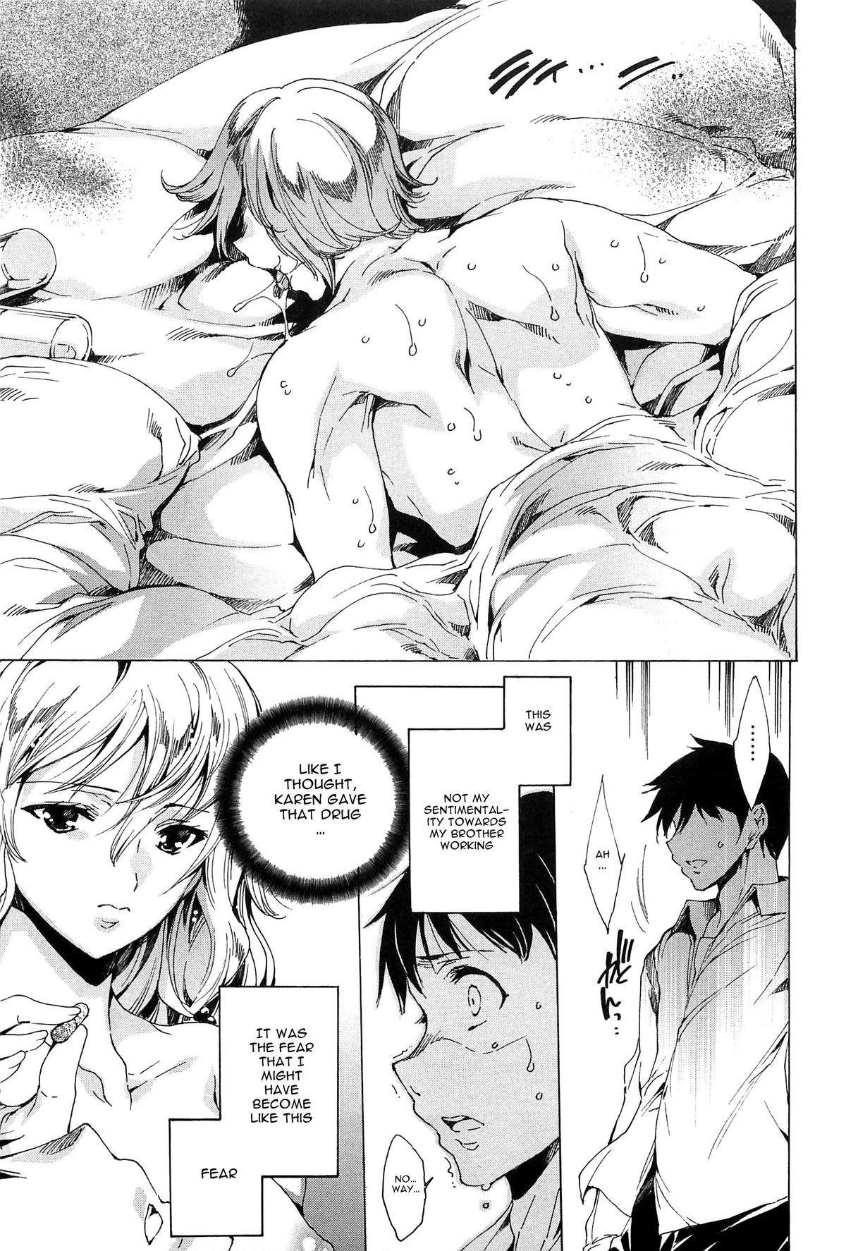 [Yuiga Naoha] Nikuyoku Rensa - NTR Kanojo   Chains of Lust - NTR Girlfriend [English] {doujin-moe.us} 114