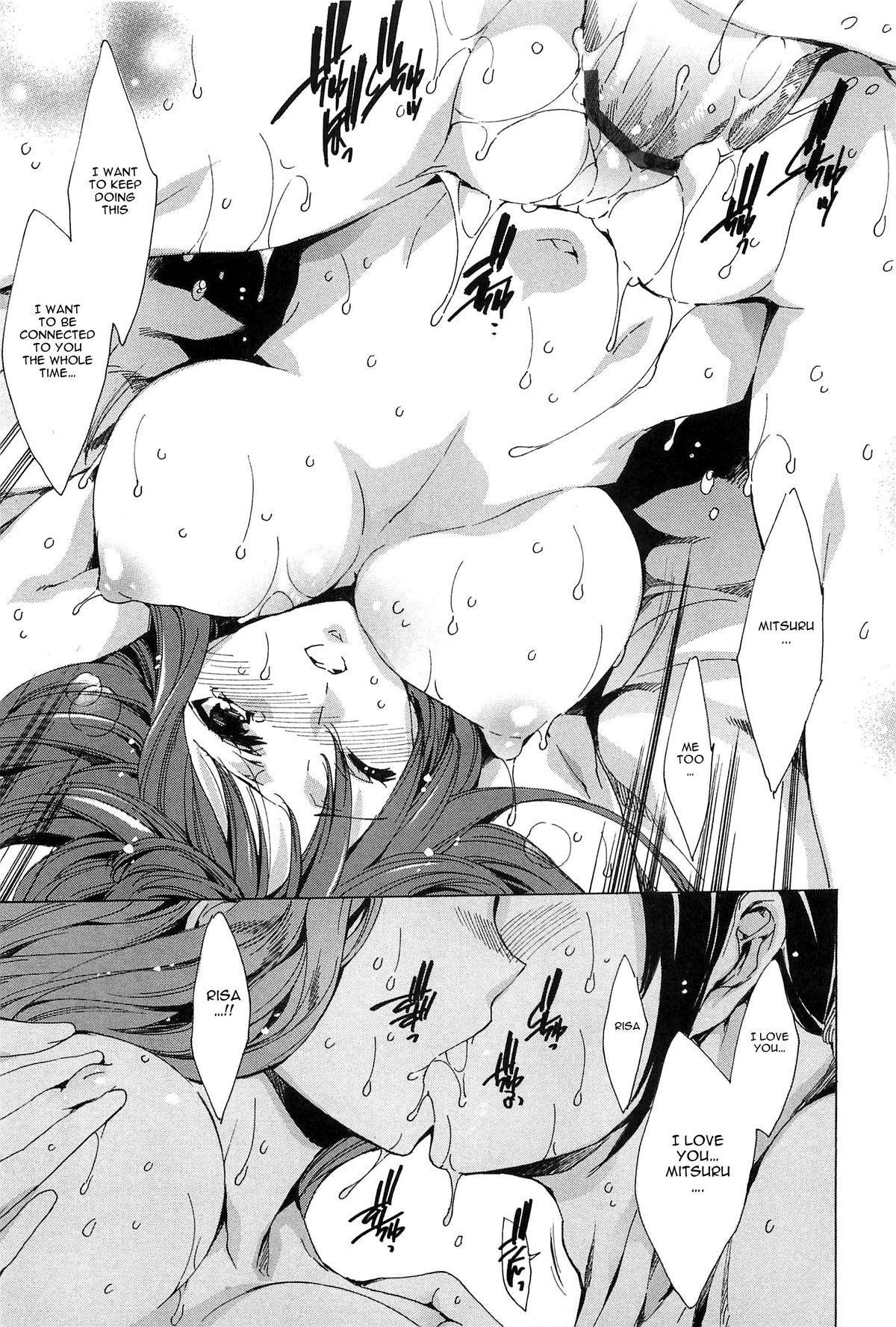 [Yuiga Naoha] Nikuyoku Rensa - NTR Kanojo   Chains of Lust - NTR Girlfriend [English] {doujin-moe.us} 118