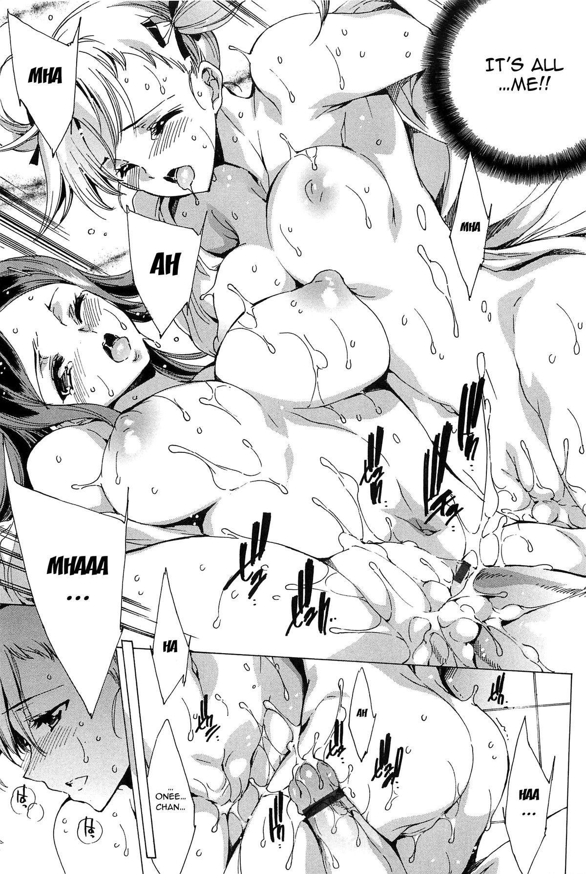 [Yuiga Naoha] Nikuyoku Rensa - NTR Kanojo   Chains of Lust - NTR Girlfriend [English] {doujin-moe.us} 160