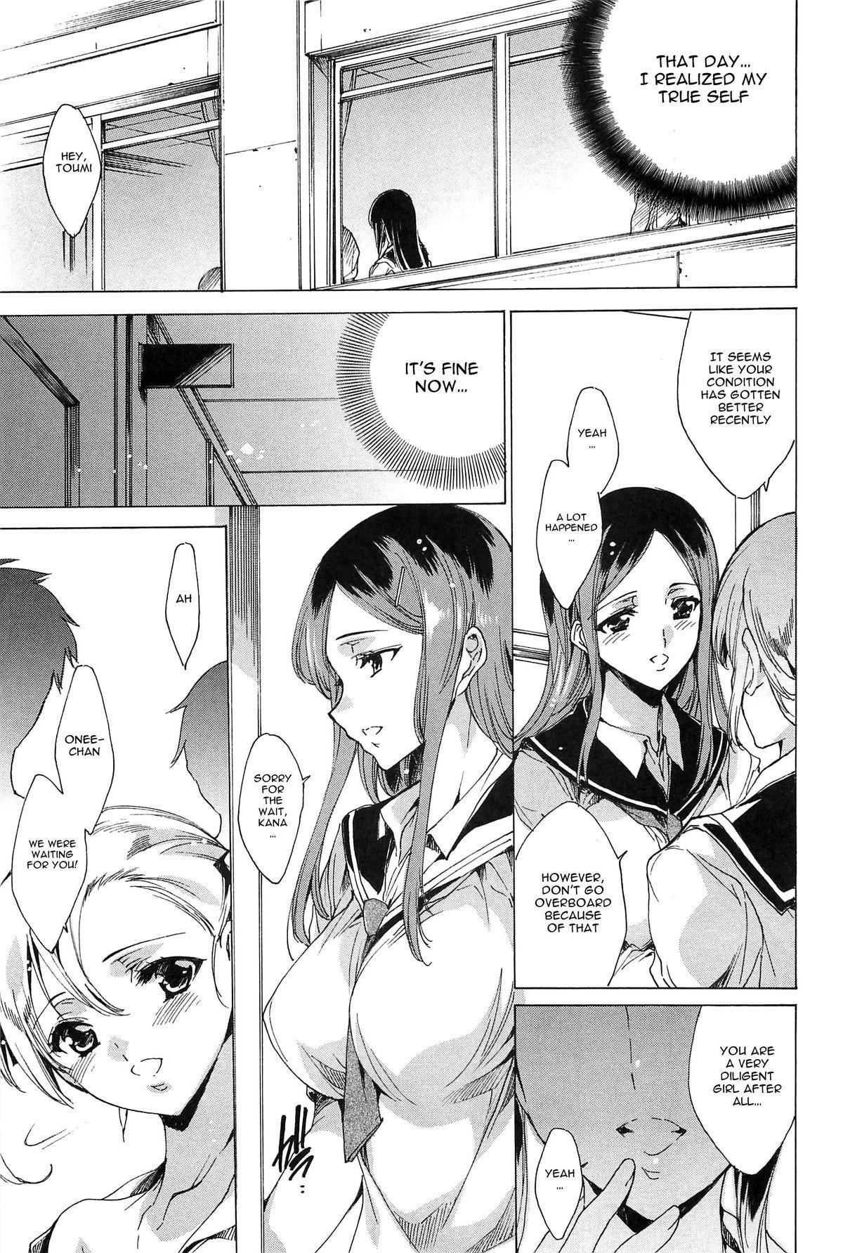 [Yuiga Naoha] Nikuyoku Rensa - NTR Kanojo   Chains of Lust - NTR Girlfriend [English] {doujin-moe.us} 162