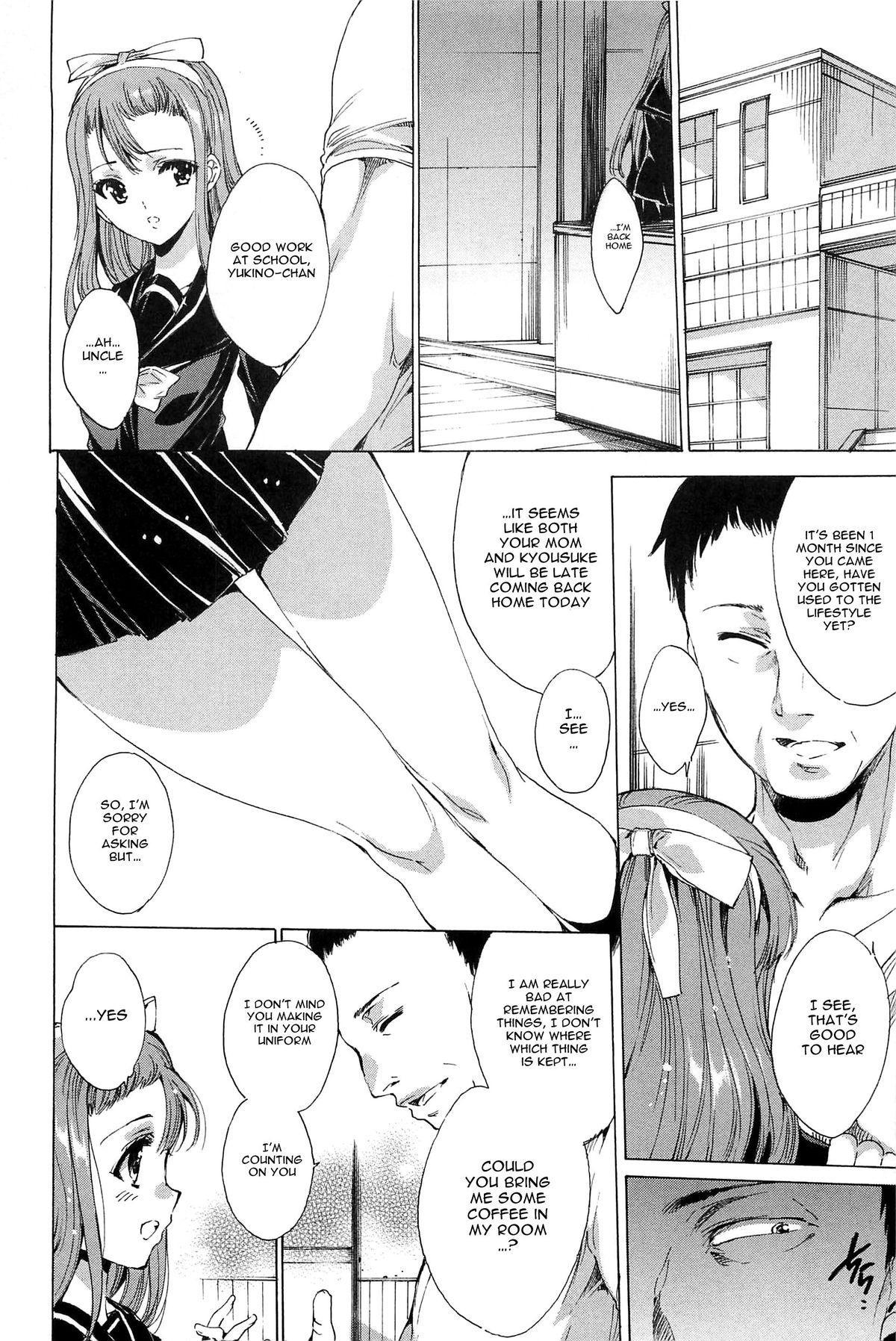 [Yuiga Naoha] Nikuyoku Rensa - NTR Kanojo   Chains of Lust - NTR Girlfriend [English] {doujin-moe.us} 173