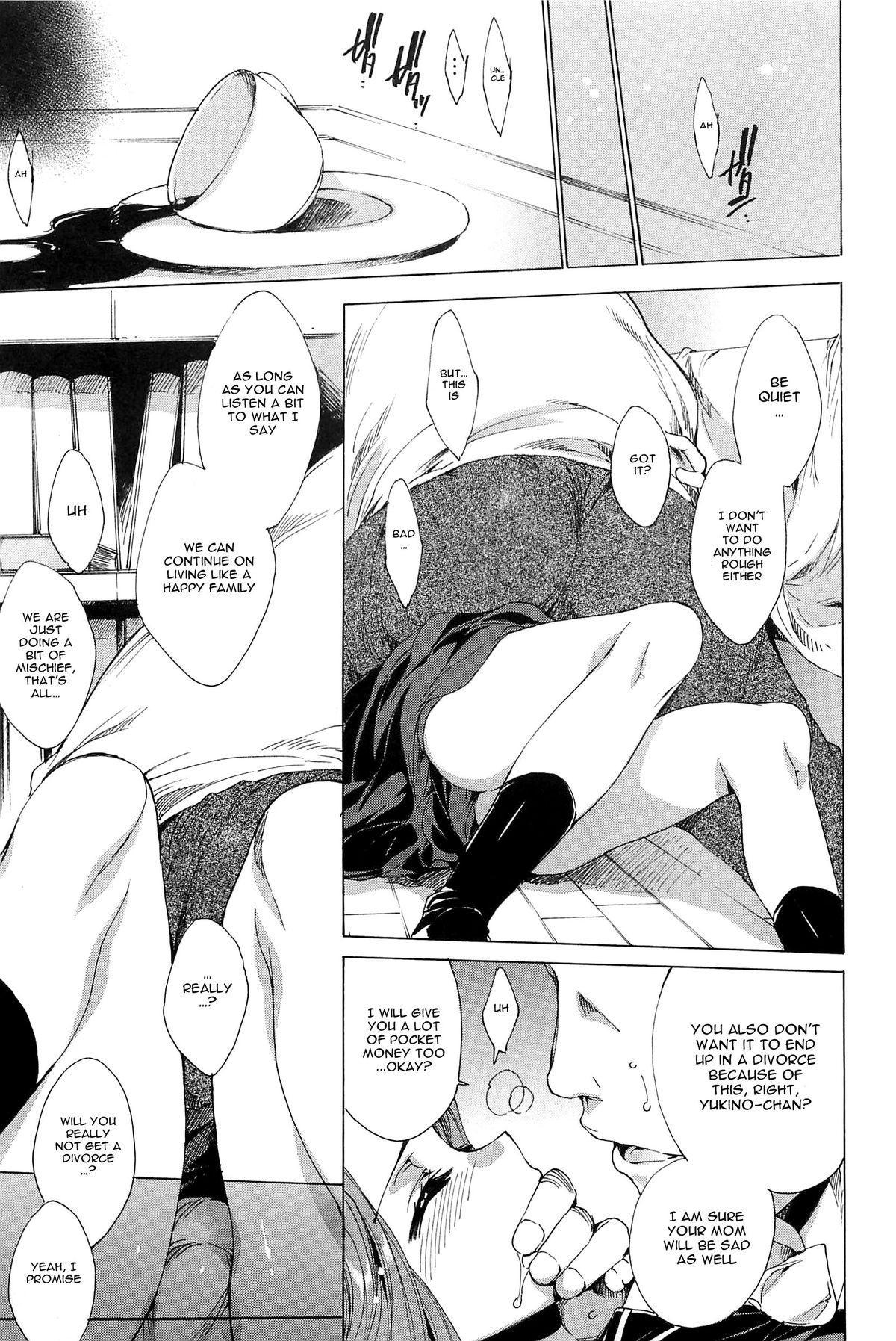 [Yuiga Naoha] Nikuyoku Rensa - NTR Kanojo   Chains of Lust - NTR Girlfriend [English] {doujin-moe.us} 174