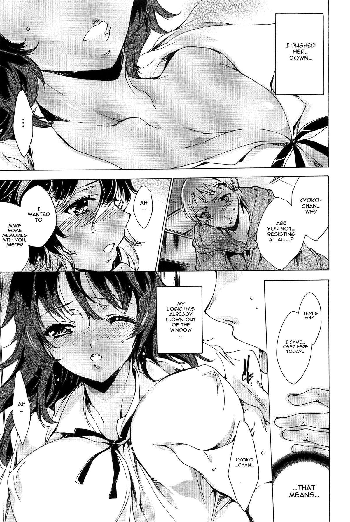 [Yuiga Naoha] Nikuyoku Rensa - NTR Kanojo   Chains of Lust - NTR Girlfriend [English] {doujin-moe.us} 192