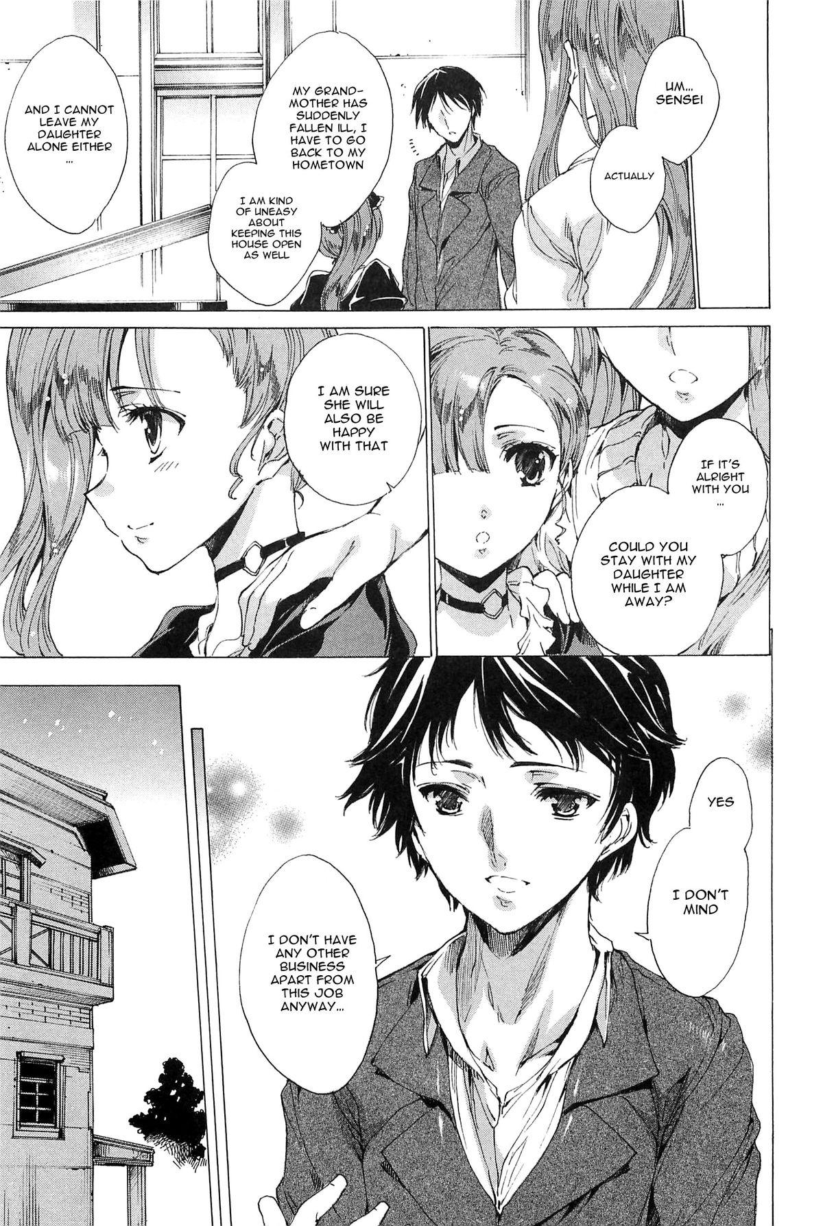 [Yuiga Naoha] Nikuyoku Rensa - NTR Kanojo   Chains of Lust - NTR Girlfriend [English] {doujin-moe.us} 204
