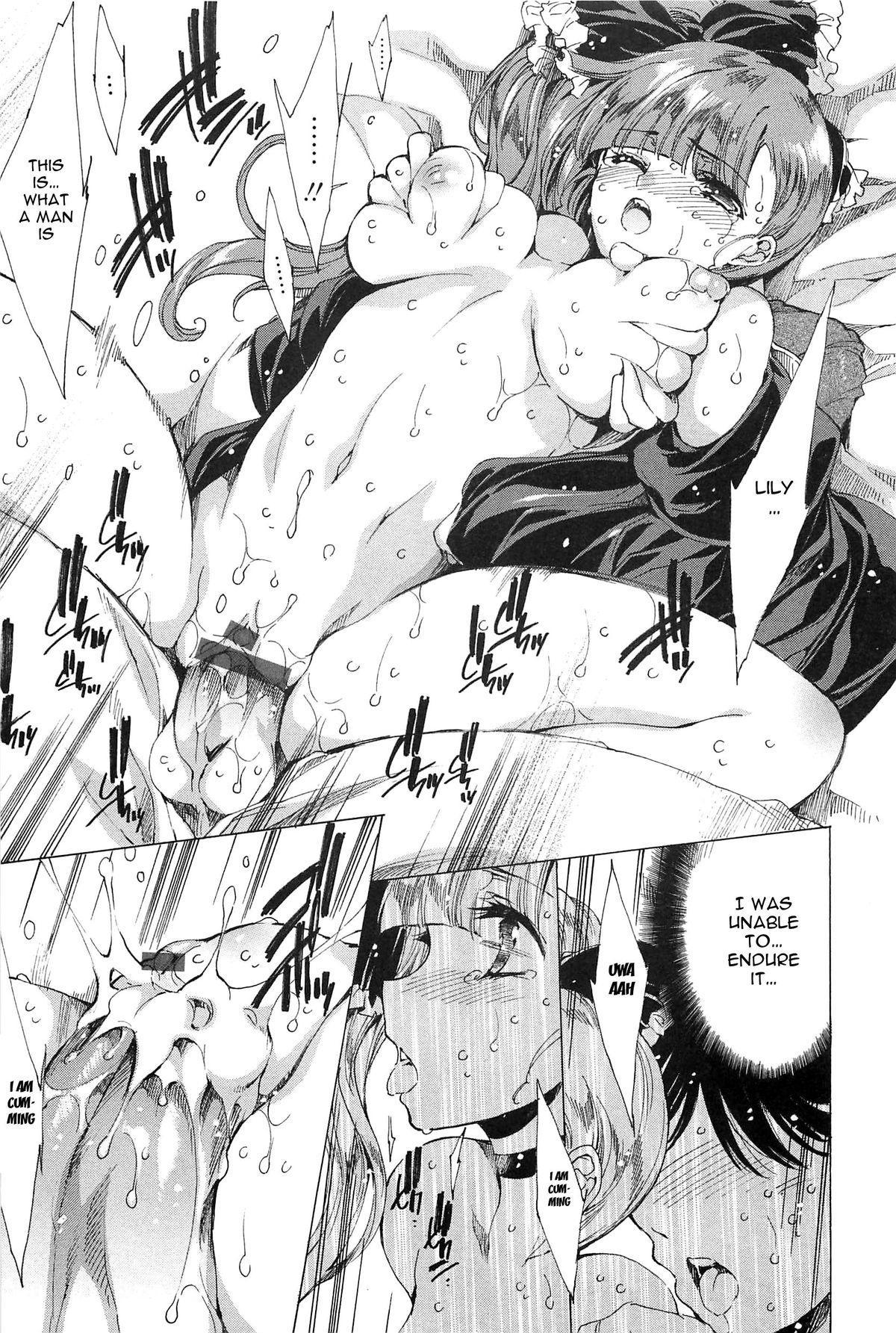 [Yuiga Naoha] Nikuyoku Rensa - NTR Kanojo   Chains of Lust - NTR Girlfriend [English] {doujin-moe.us} 216