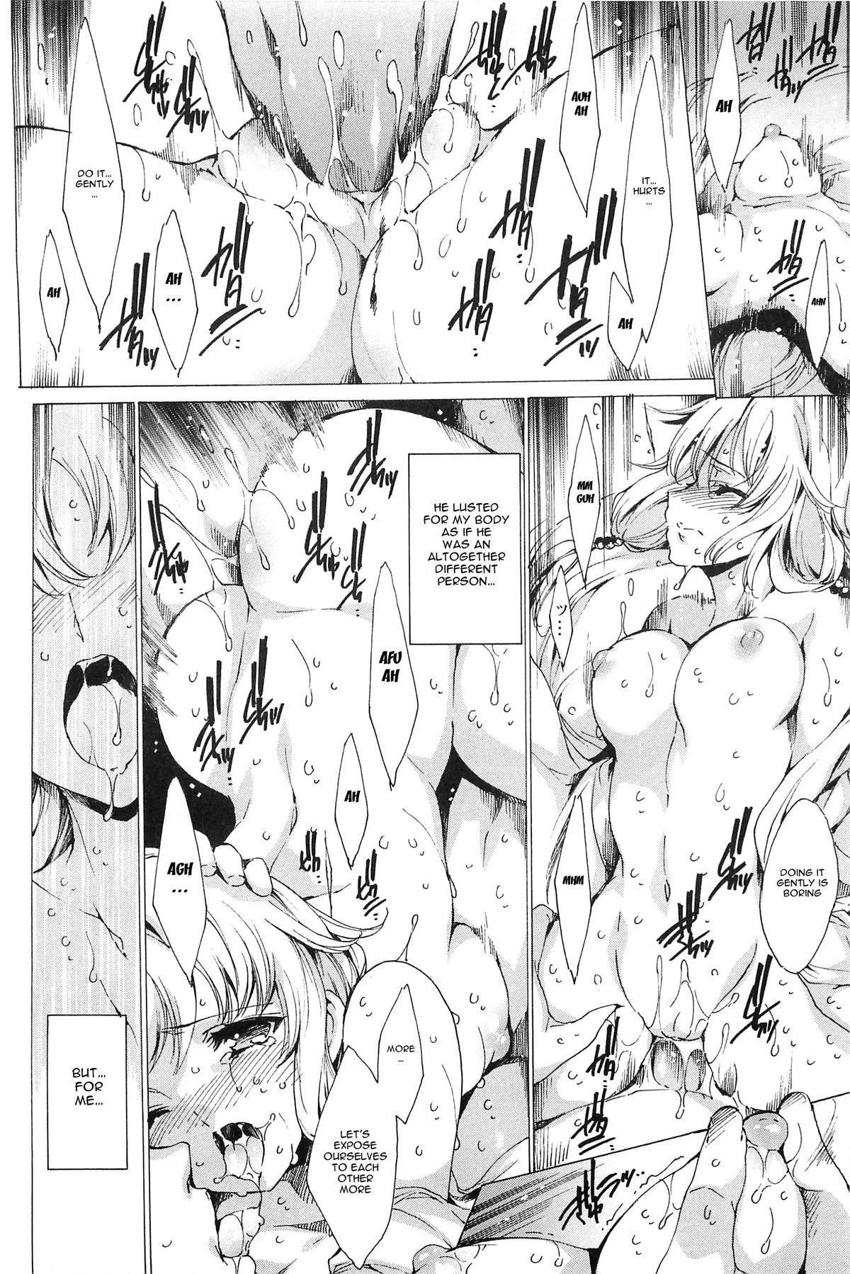 [Yuiga Naoha] Nikuyoku Rensa - NTR Kanojo   Chains of Lust - NTR Girlfriend [English] {doujin-moe.us} 223