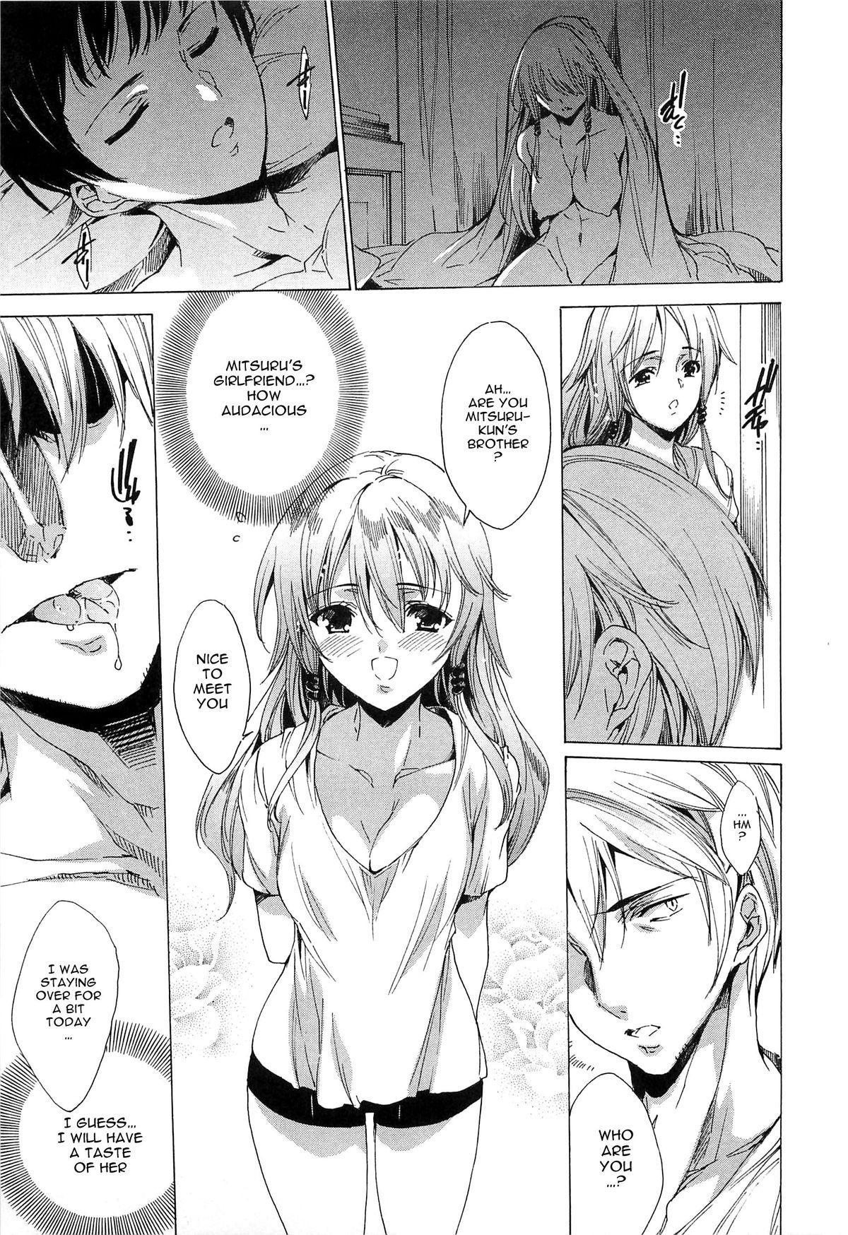 [Yuiga Naoha] Nikuyoku Rensa - NTR Kanojo   Chains of Lust - NTR Girlfriend [English] {doujin-moe.us} 24