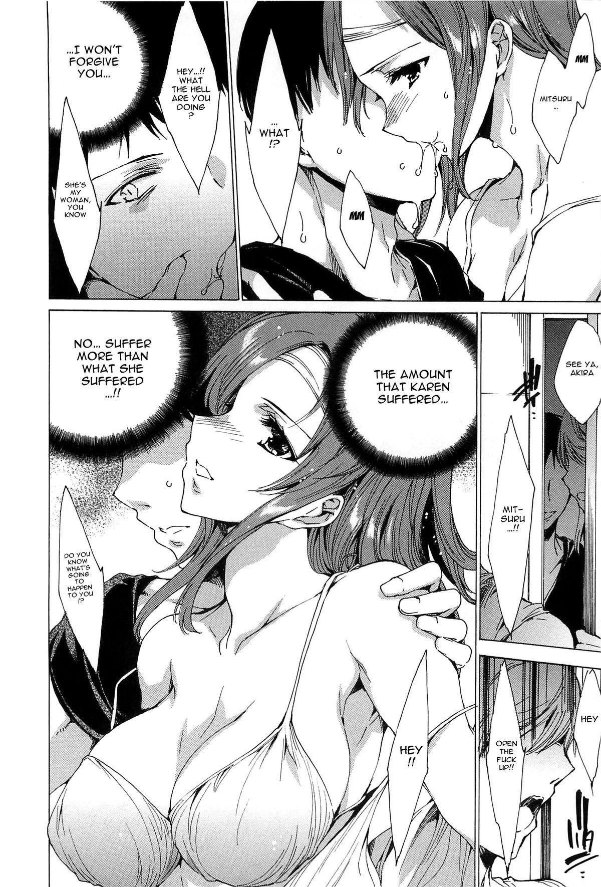 [Yuiga Naoha] Nikuyoku Rensa - NTR Kanojo   Chains of Lust - NTR Girlfriend [English] {doujin-moe.us} 47