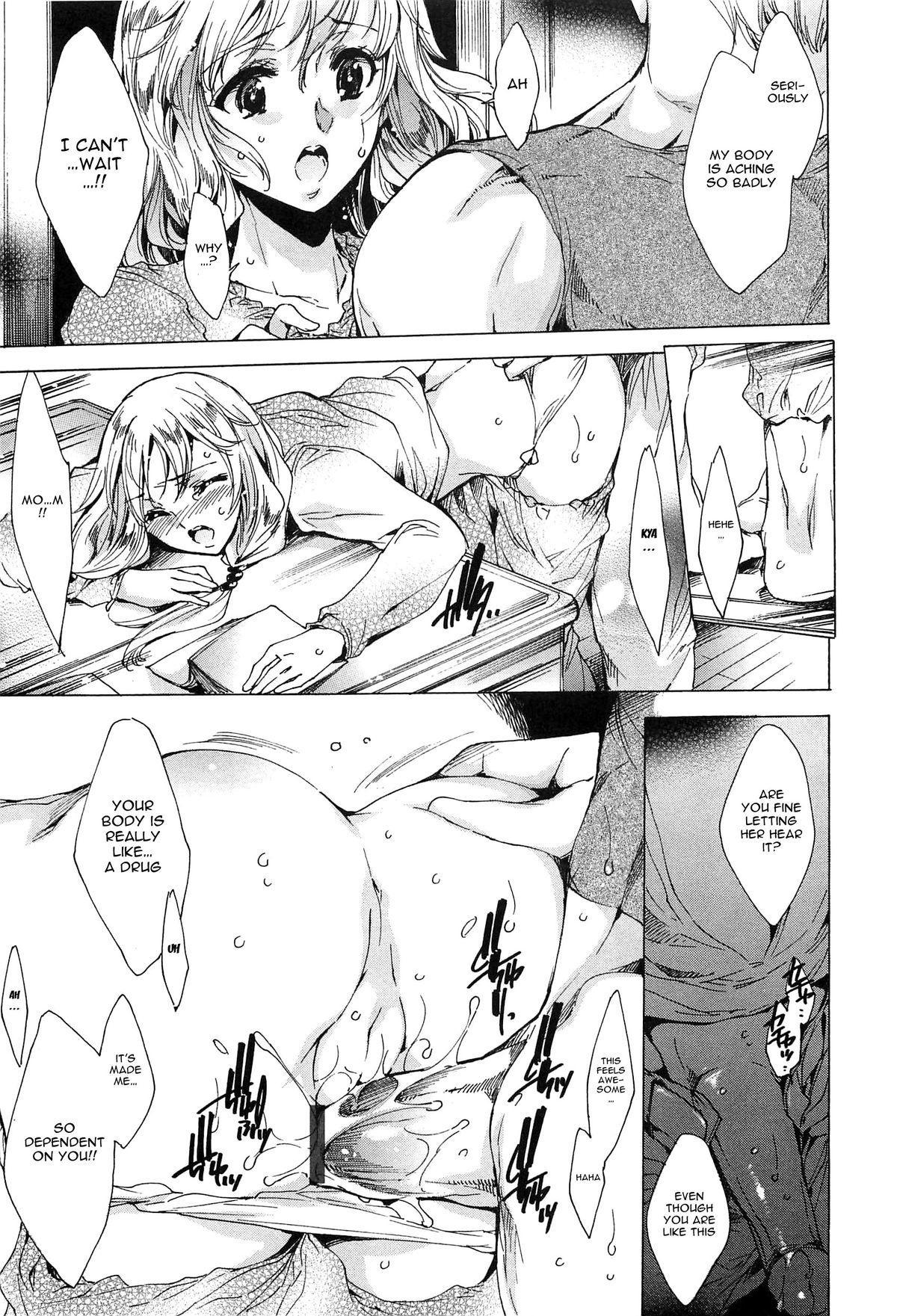 [Yuiga Naoha] Nikuyoku Rensa - NTR Kanojo   Chains of Lust - NTR Girlfriend [English] {doujin-moe.us} 72