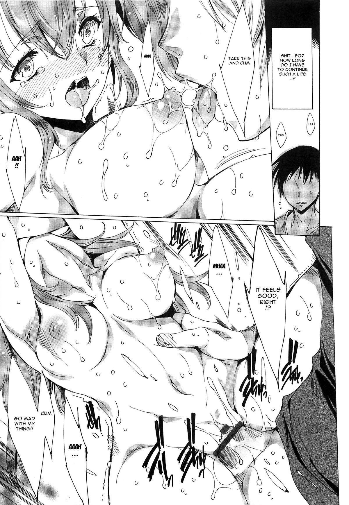 [Yuiga Naoha] Nikuyoku Rensa - NTR Kanojo   Chains of Lust - NTR Girlfriend [English] {doujin-moe.us} 8