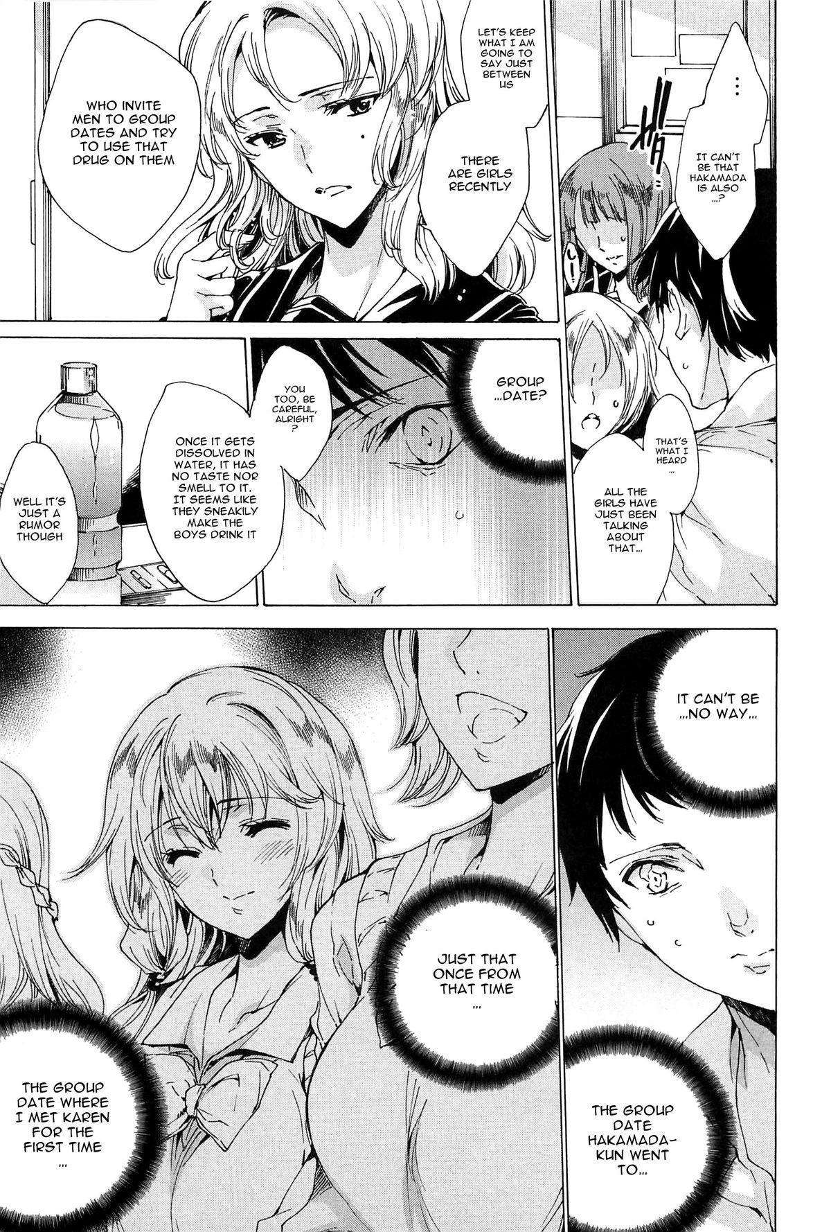 [Yuiga Naoha] Nikuyoku Rensa - NTR Kanojo   Chains of Lust - NTR Girlfriend [English] {doujin-moe.us} 98