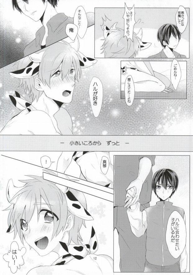 (SPARK8) [Kingyo no Unpopo (mck)] Mo ~ Mo ~ SPLASH!! (Free!) 11