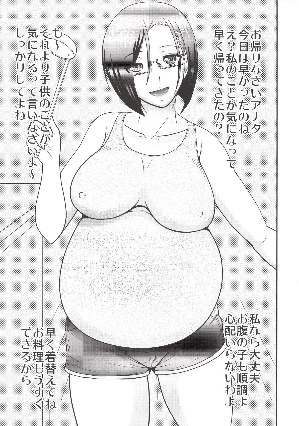 Niimi-san no Kouchuu Nisshi 23