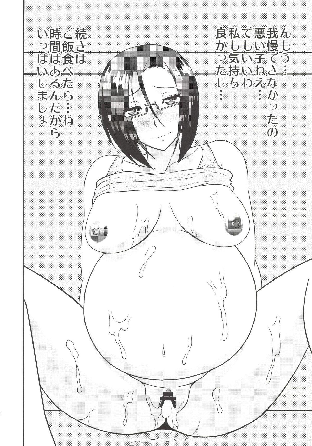 Niimi-san no Kouchuu Nisshi 26