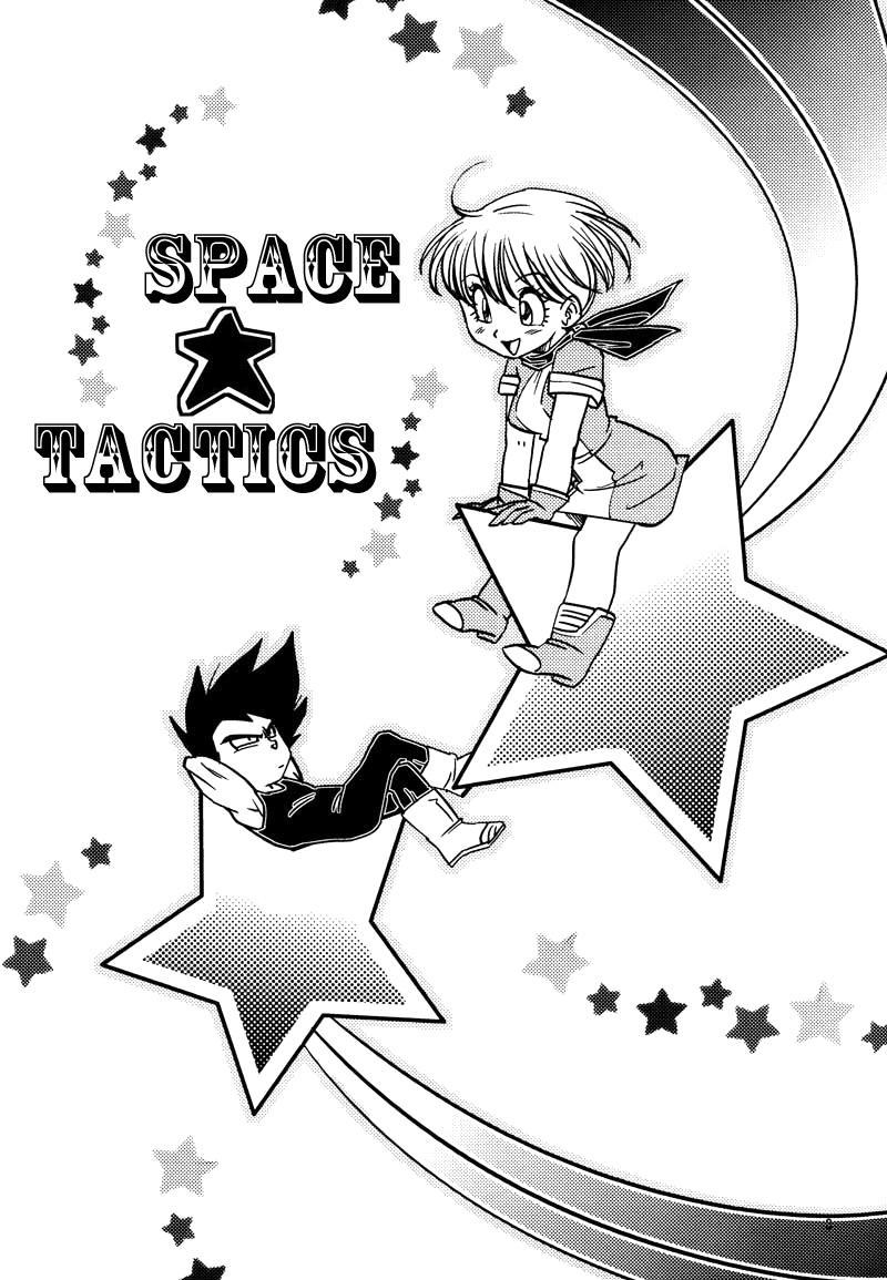 Uchuu Daisakusen | Space Tactics 1