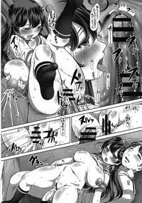 Ushio no Oyakume 8