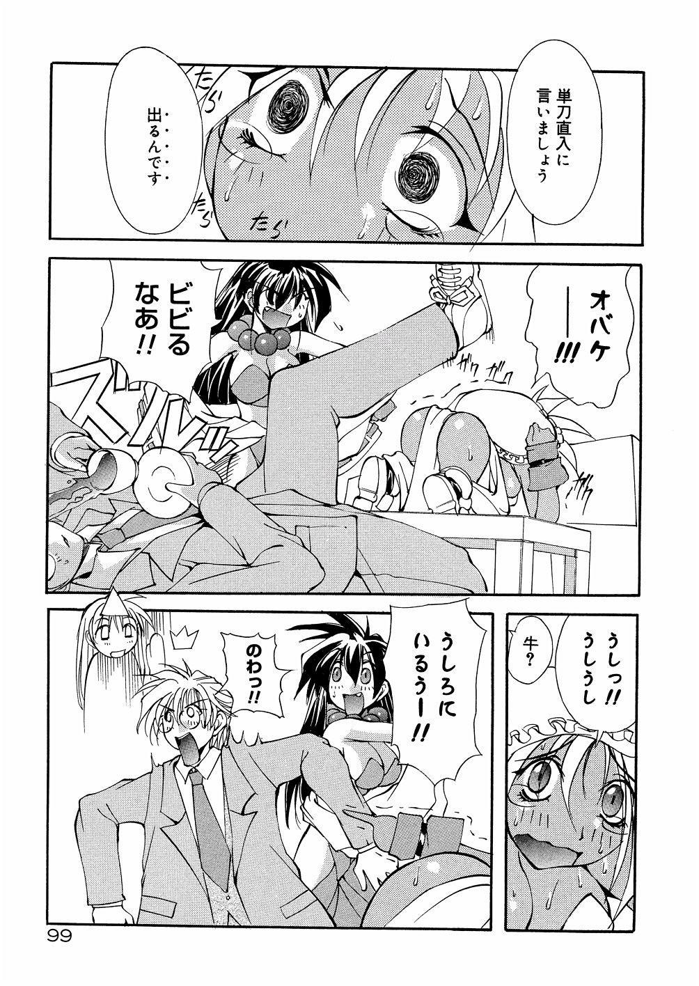 Bakunyuu Musume Goumon Jigoku 103