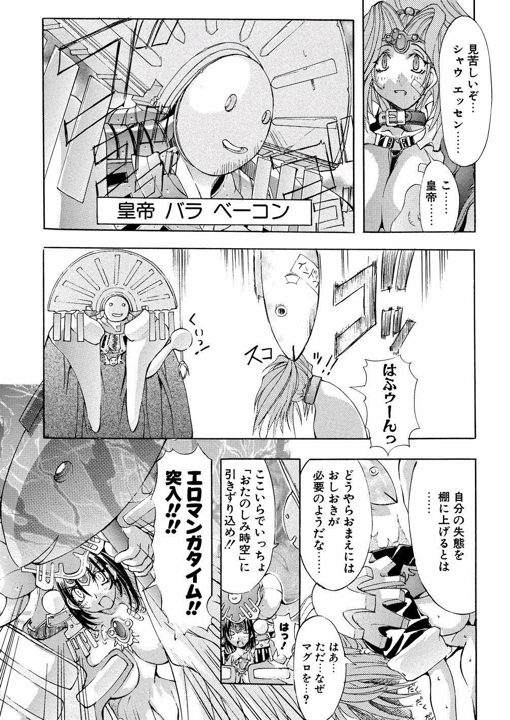 Bakunyuu Musume Goumon Jigoku 10