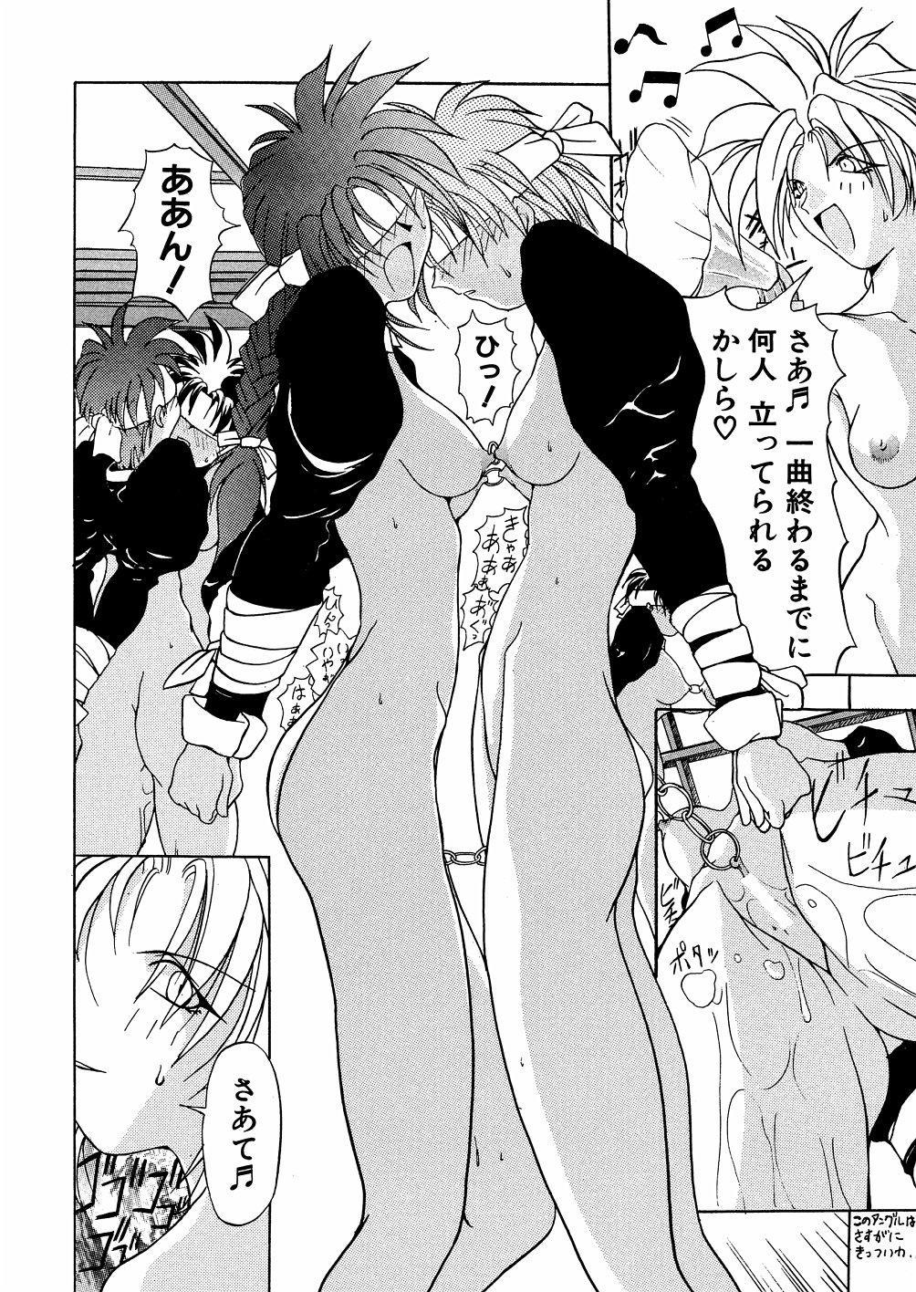 Bakunyuu Musume Goumon Jigoku 126