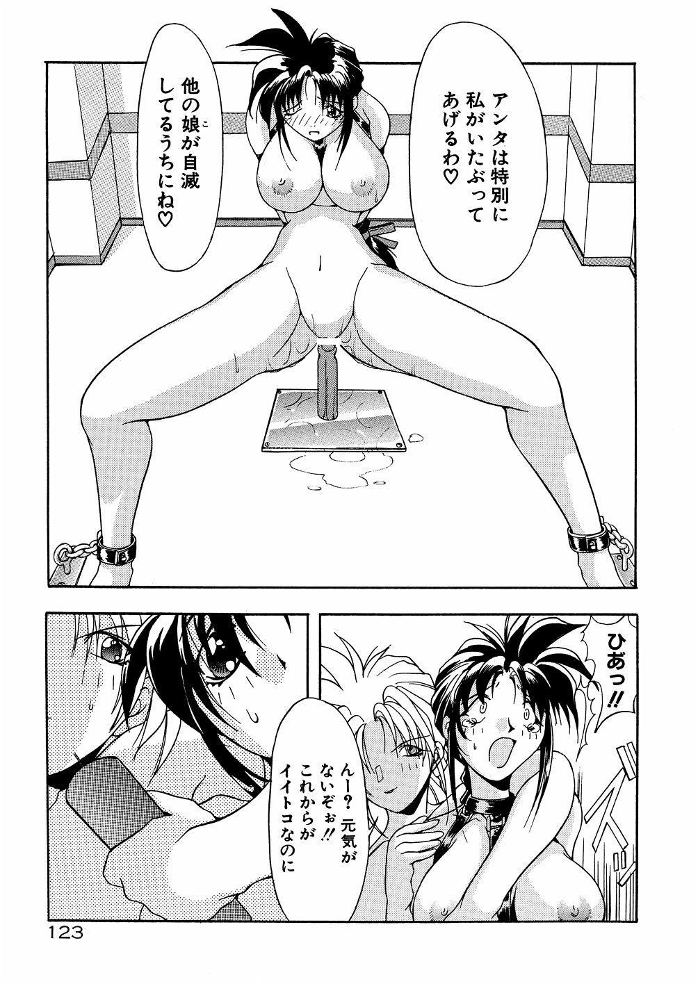 Bakunyuu Musume Goumon Jigoku 127