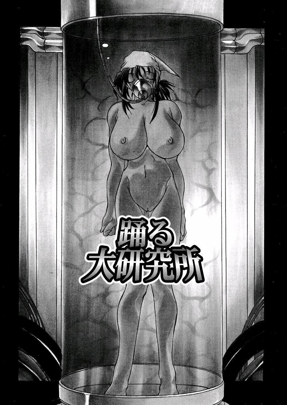 Bakunyuu Musume Goumon Jigoku 134