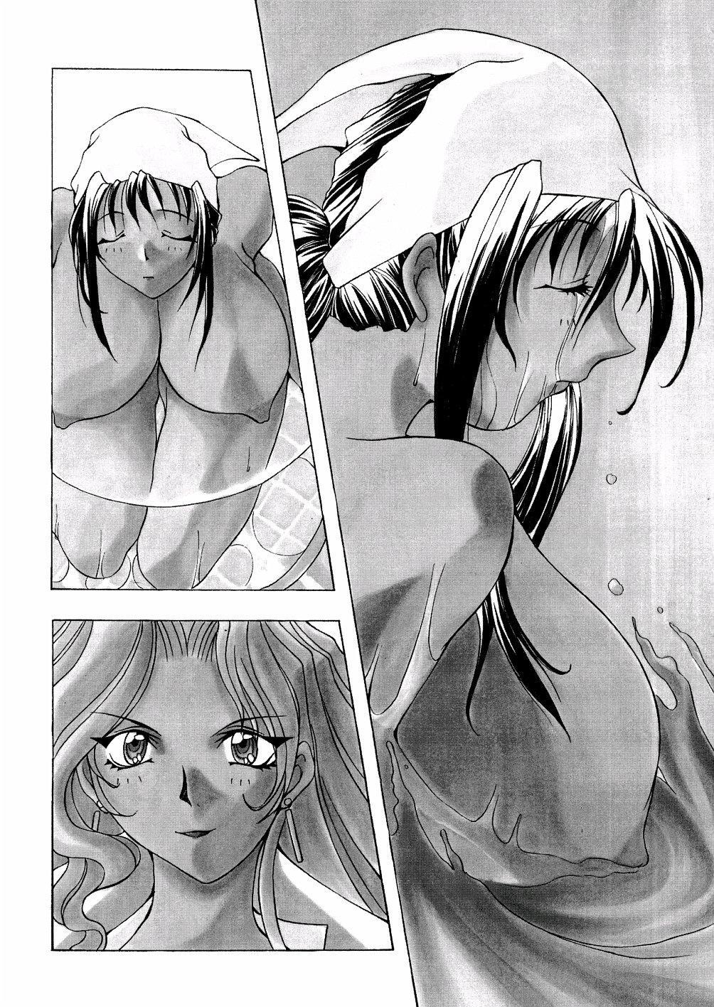 Bakunyuu Musume Goumon Jigoku 136
