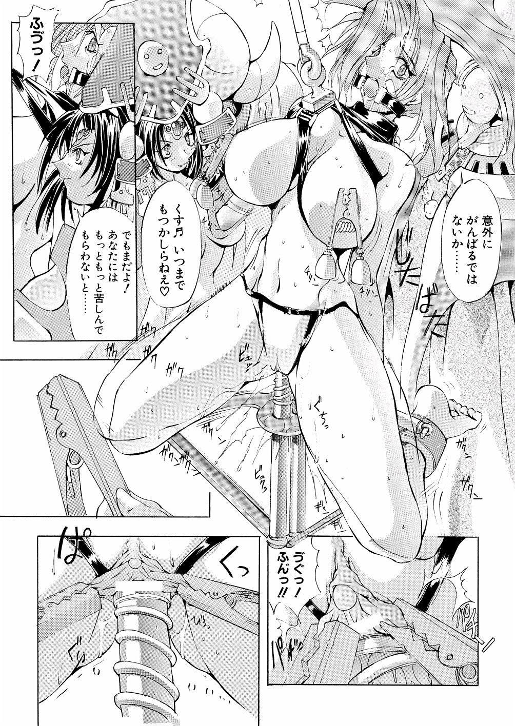 Bakunyuu Musume Goumon Jigoku 14