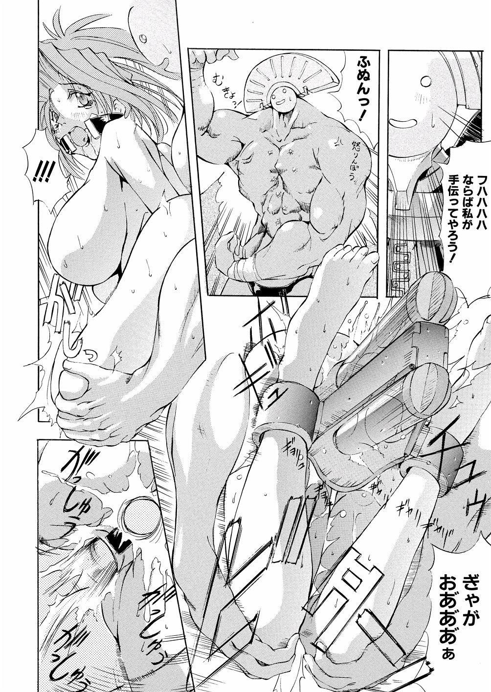 Bakunyuu Musume Goumon Jigoku 18