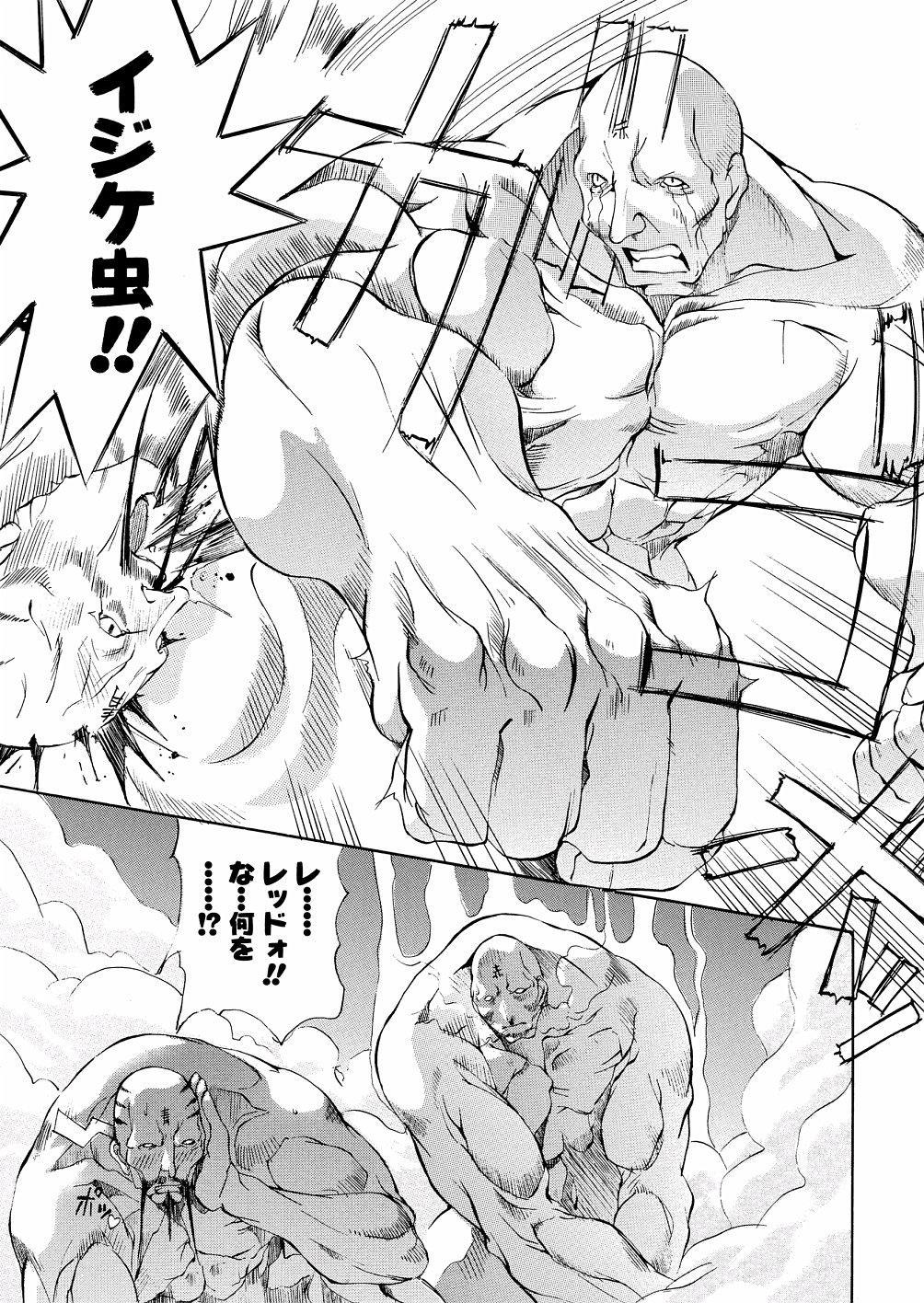 Bakunyuu Musume Goumon Jigoku 23