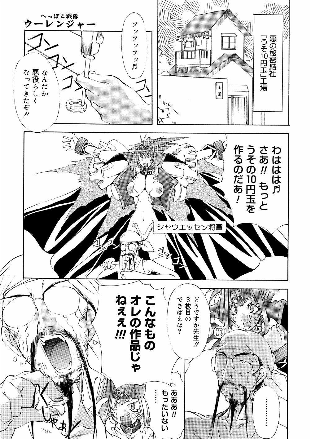 Bakunyuu Musume Goumon Jigoku 41