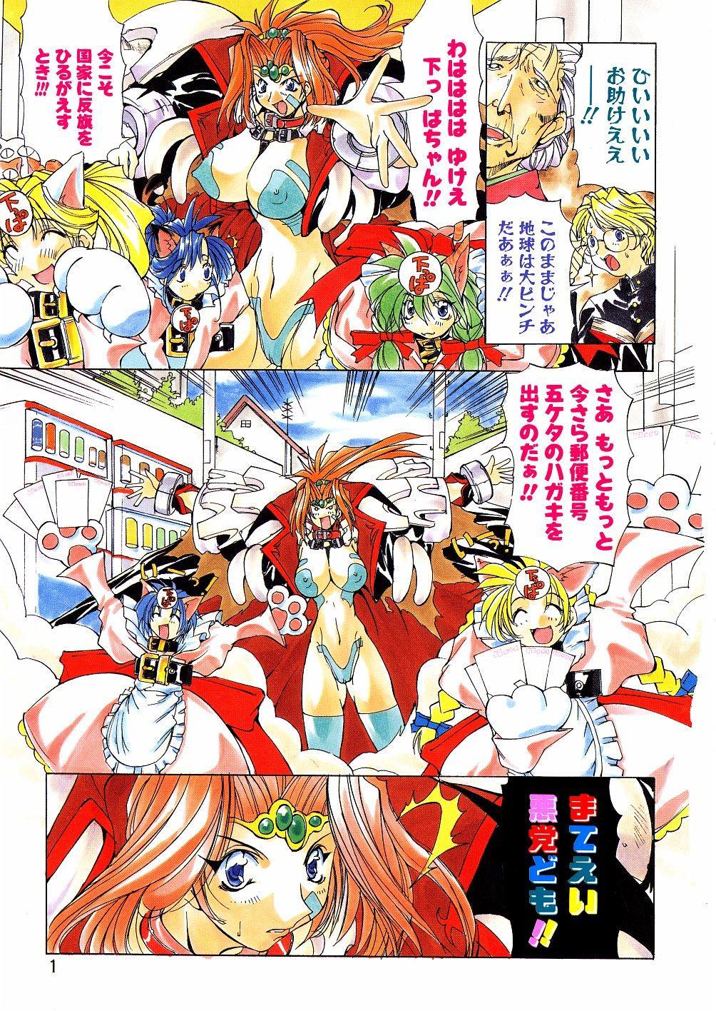 Bakunyuu Musume Goumon Jigoku 5