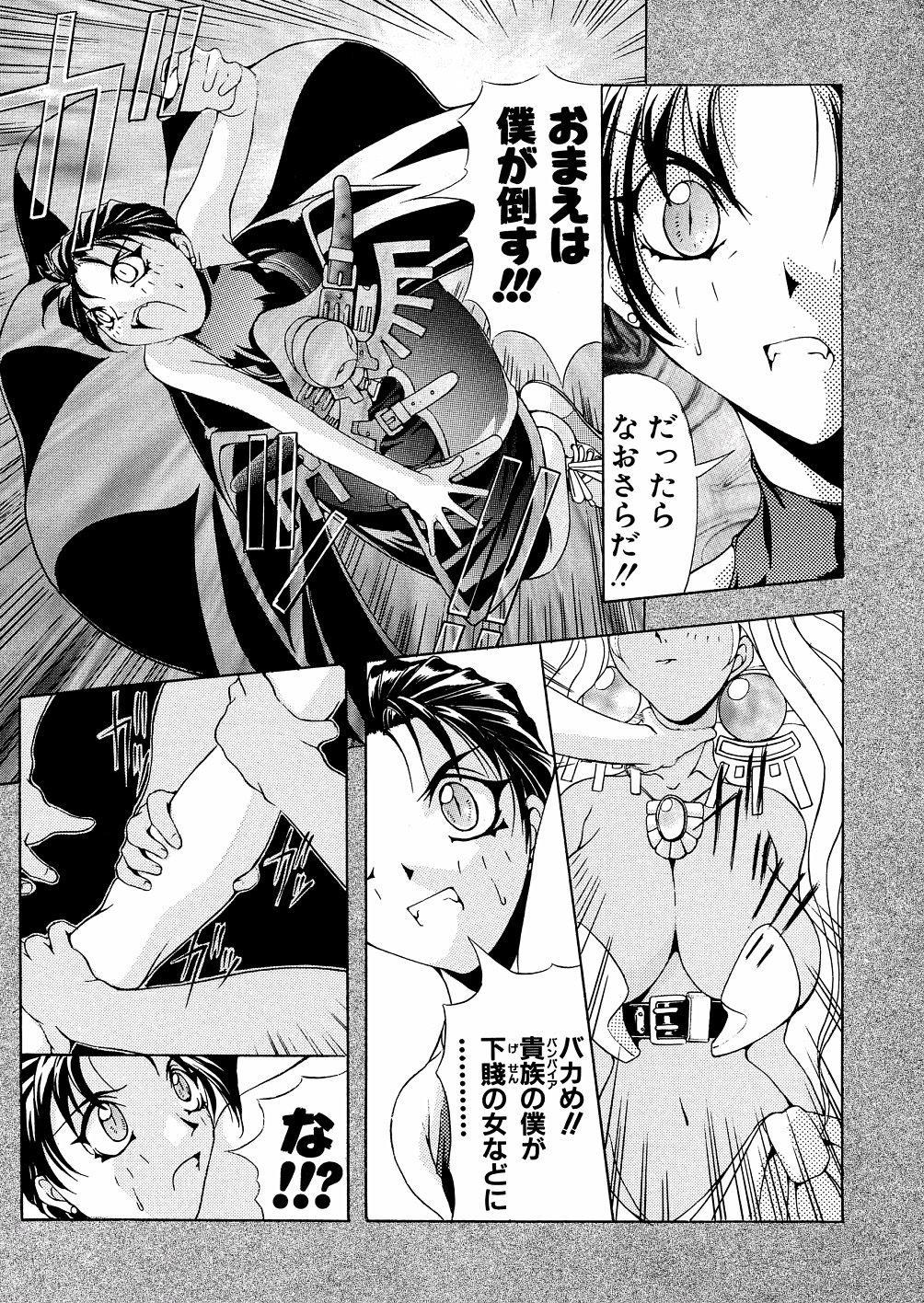 Bakunyuu Musume Goumon Jigoku 65