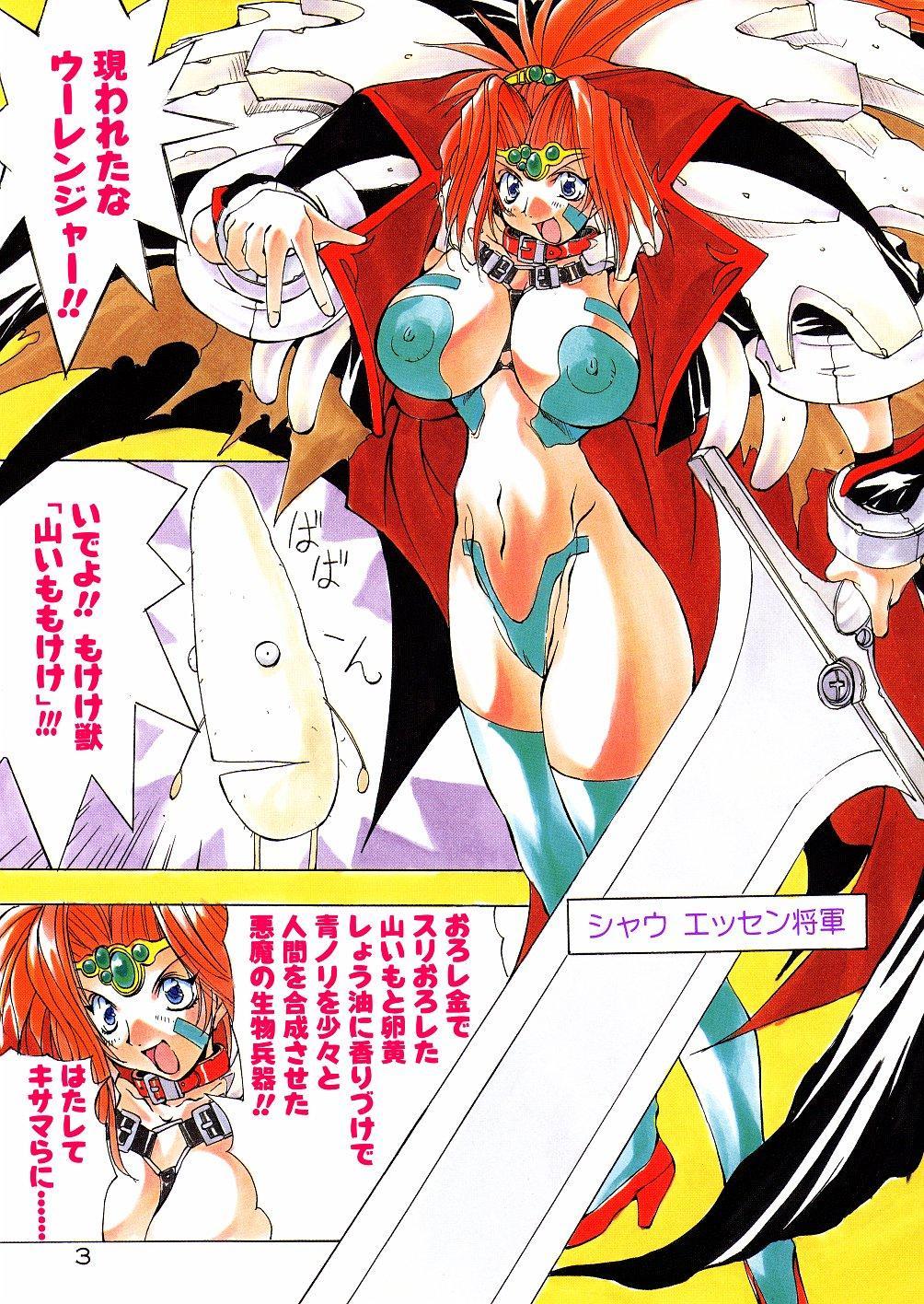Bakunyuu Musume Goumon Jigoku 7