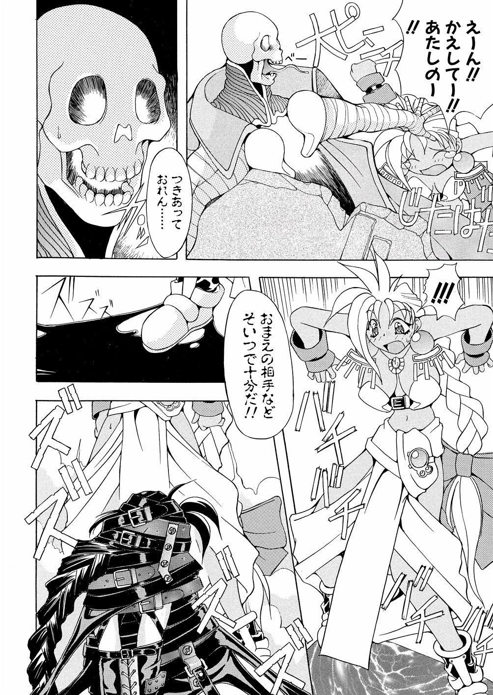 Bakunyuu Musume Goumon Jigoku 84