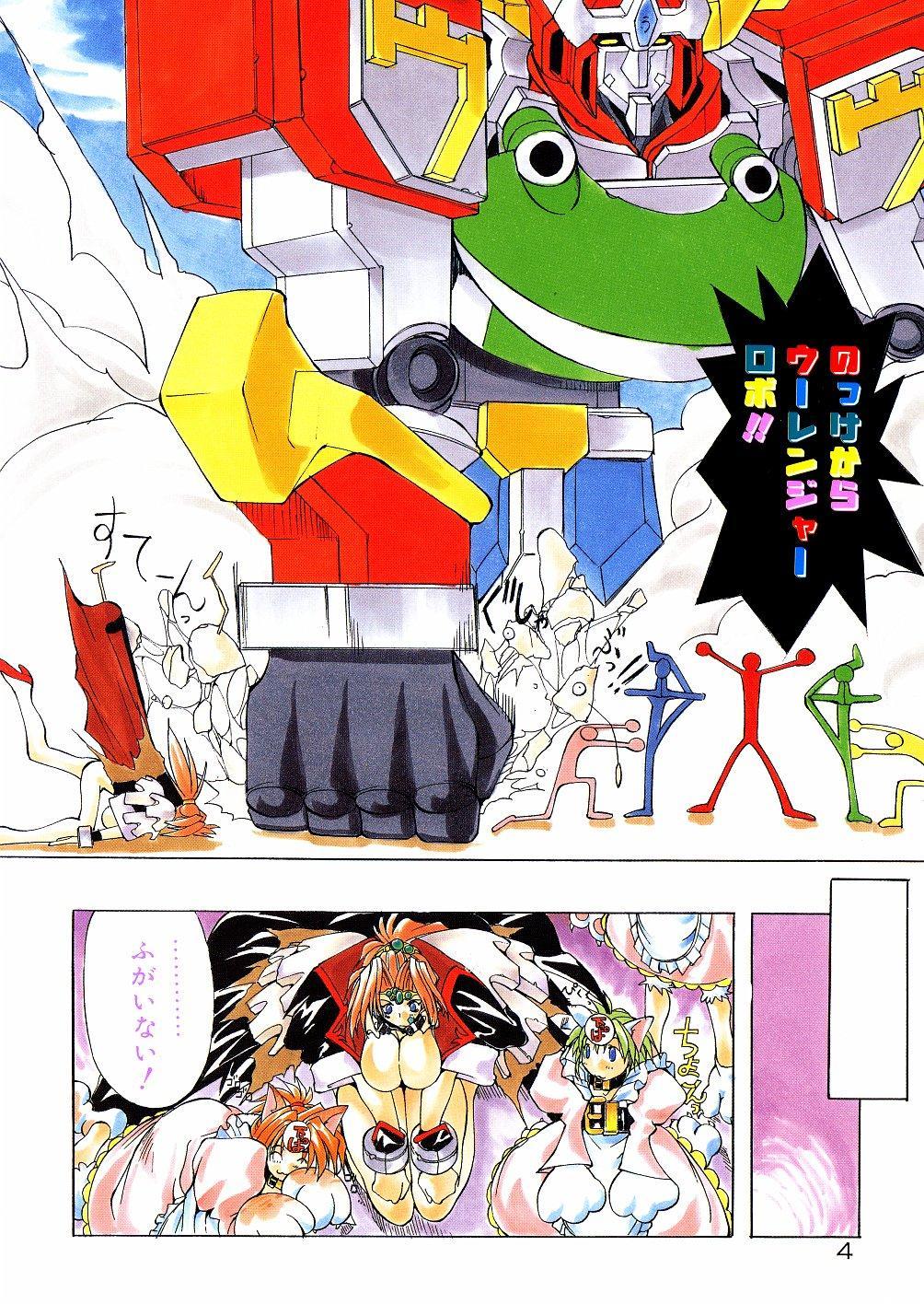 Bakunyuu Musume Goumon Jigoku 8