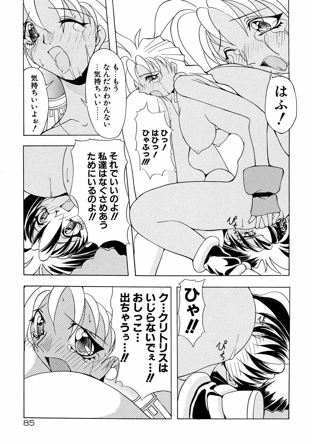 Bakunyuu Musume Goumon Jigoku 89