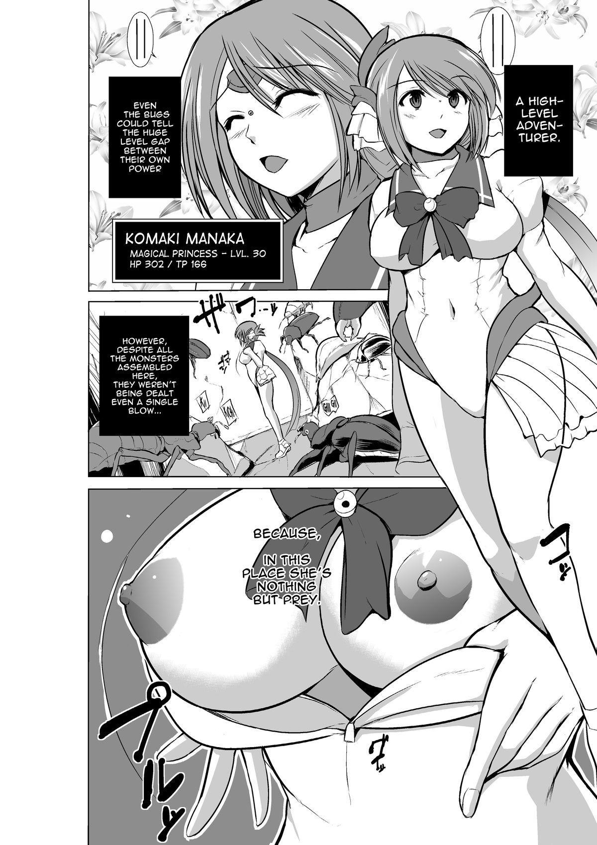 [Tiba-Santi] Dungeon Travelers - Manaka no Himegoto 2 | Dungeon Travelers - Manaka's Secret 2 (ToHeart2 Dungeon Travelers) [English] {Mant} [Digital] 3