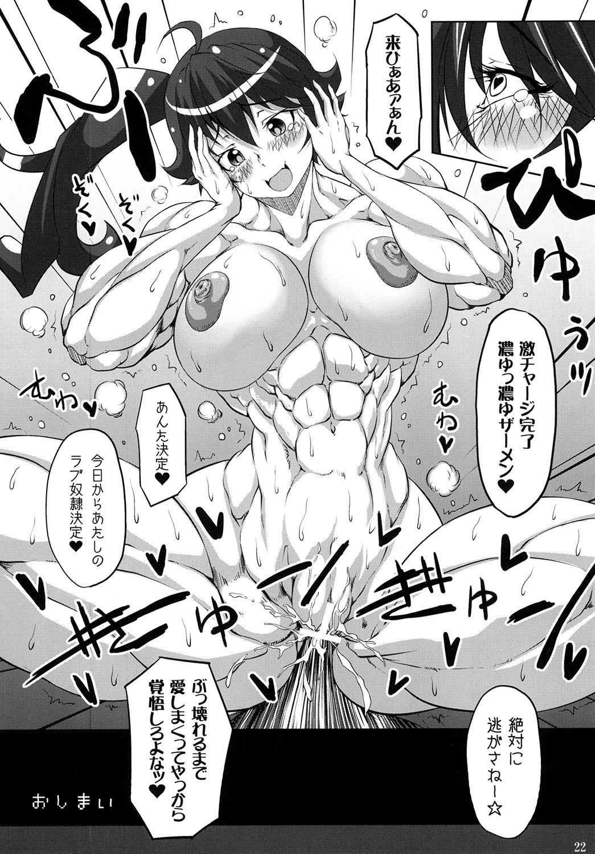 Hihou Caligulation 20