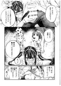 Dungeon ni Juukan o Motomeru no wa Machigatteiru Darou ka 7