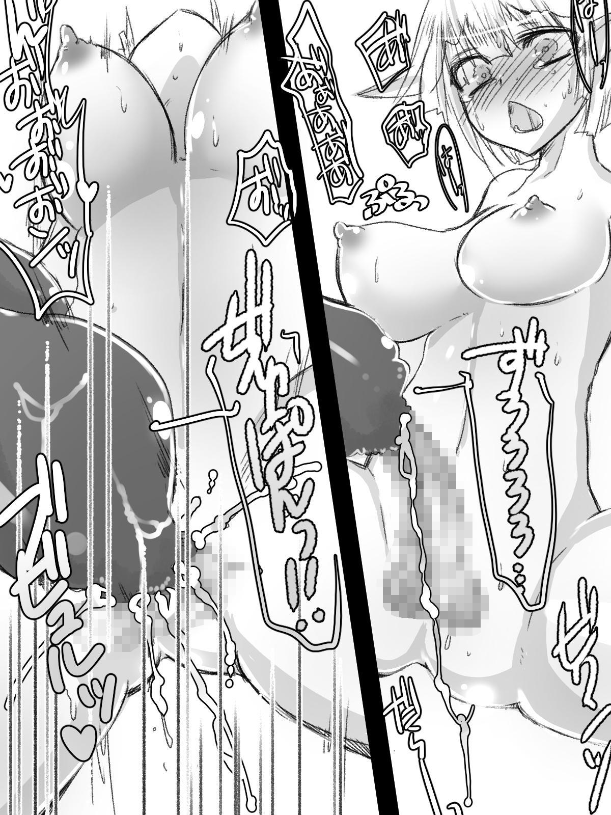 Tamatsuki Futanari Elf-san ga Shokushu ni Osowarete Nyoudou o Semerarete Marunomi Sarete Nakadashi Sarete Haramasarete Shussan Shichau Hon 9