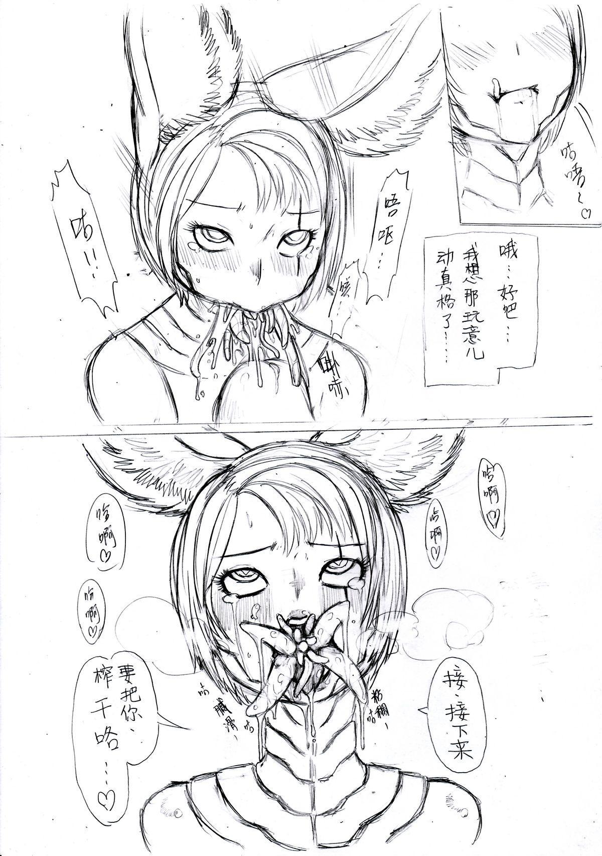 抽肠处刑(中) 1